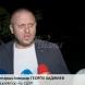 Разпитът на барикадиралия се в София мъж продължил цяла нощ