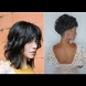 Хит-фризурите на есента - уникални женствени варианти за къса, средна и дълга коса. Избери твоя (Снимки):