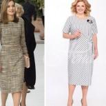 Мода за жени над 40-45 години тази година (Галерия)
