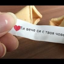 Късметчетата за октомври за всички зодии-Риби Любов, любов и пак любов, Водолей Най-големият късмет на човек