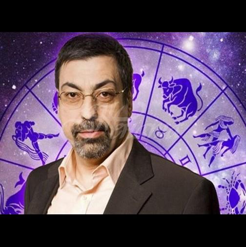 Известният астрлог Павел Глоба е сигурен-Това са зодиите, които късметът и щастието ще споходят до края на октомври