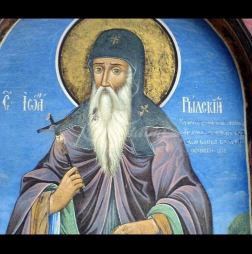 Днес е голям празник! Почитаме паметта на всебългарския небесен покровител!