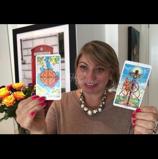 ТАРО прогнозата на Анжела Пърл за октомври: ОВЕН успехът няма да се бави, БЛИЗНАЦИ укрепване на връзките, РАК успех и победа!