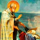 Молитва към Свети Николай, която променя съдбата ви към добро!