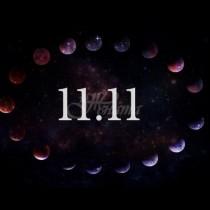 Днес е ден на съдбата-Ето какво предвещават нумеролозите за 11.11 ден точно преди пълнолуние, изпълнен с голяма енергия