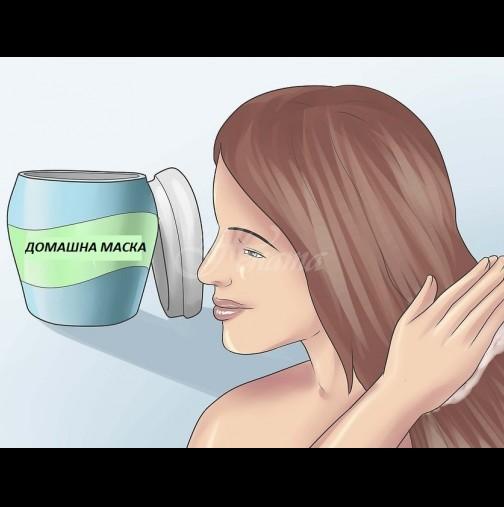 Любимата ми домашна маска: правя я 1 път седмично, а ефектът е изумителен! Възстановява косъма и косата ми е с ослепителен блясък!
