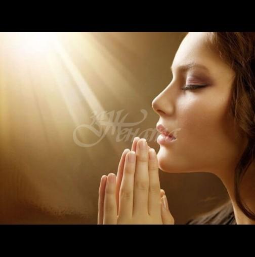 Чудото на словото: тази силна молитва ще привлече ДОБРОТО и ЩАСТИЕТО в живота ти!