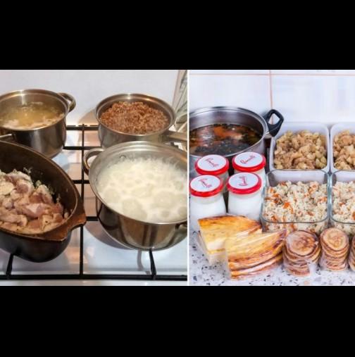 Лесно да си приготвим храна за цялата седмица и да нямаме грижи после!