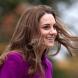 Всякак е прекрасна, но в лилаво Кейт направо сияе! Отново повече от перфектна - вижте я (Снимки):