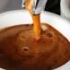 7 важни причини защо трябва да пиете кафе