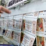 Мъж избяга с печелившия билет на жена си от лотарията