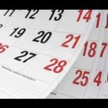 Ето кои са почивните дни по празниците