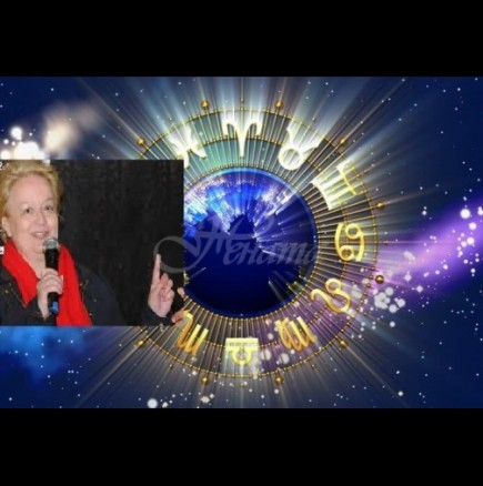 Седмичен хороскоп на Алена-Телец- възможности за нов източник на доходи, Стрелец-Динамична седмица с интересни срещи
