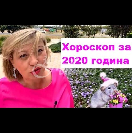 Щастливата прогноза на известната Анджела Пърл за 2020-Телец-Планетата на късмета и парите ще бъде в дома ви, Овен-Време за промяна