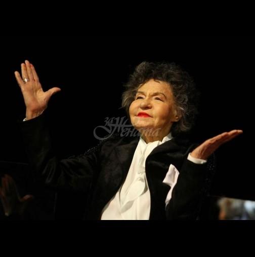 Почина голямата Стоянка Мутафова - сбогом, г-жо Стихийно бедствие! Поклон!