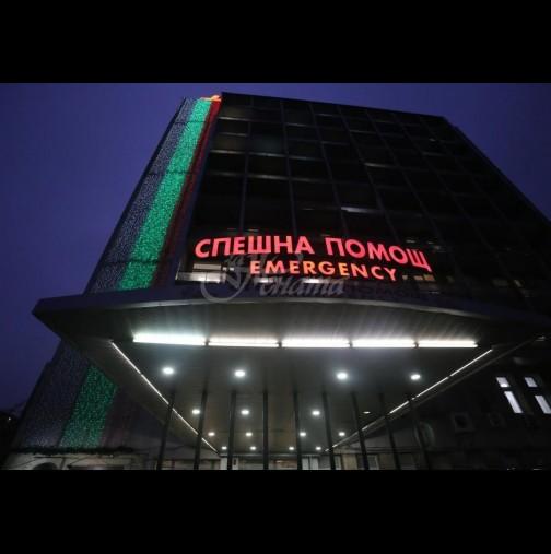 Огнен ад в болница Пирогов взе 2 жертви - ексклузивни кадри от разрушенията след пожара (Снимки):
