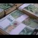 Жена осъди Топлофикация за 80 000лв