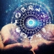 Пророчеството се сбъдва-3 зодии, които през 2020 ще изпитат много болка и мъка