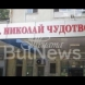Нова трагедия с млада майка в болницата в Лом