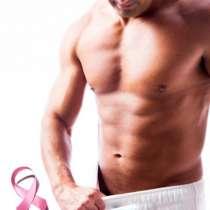 Над 2000 мъже се изследваха безплатно за рак на простатата в Пловдив