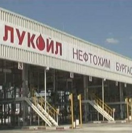 """Състоянието на двамата пострадали работници в """"Лукойл Нефтохим"""" остава критично"""