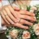 Защо жените искат да се омъжат по-късно в живота?