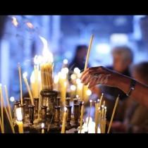 В четвъртък имен ден празнуват възлюбени и подарени имена