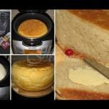 Лесна рецепта за пухкав хляб в мултикукър
