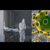 Смъртоносният Коронавирус плъзна в половин свят, броят на жертвите расте главоломно!