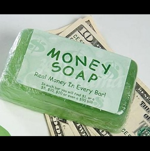 Сложете сапун между две банкноти и се радвайте на богато бъдеще!