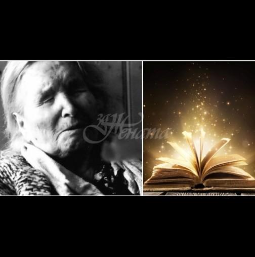 """""""За всяка болка има билка"""" - 20 безценни съвета от баба Ванга за здравето и храненето:"""