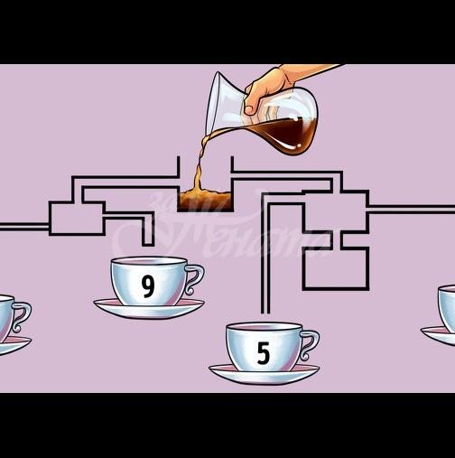 Тази кафе-загадка остави без сън хиляди в мрежата: Коя чаша ще се напълни първа от каната?