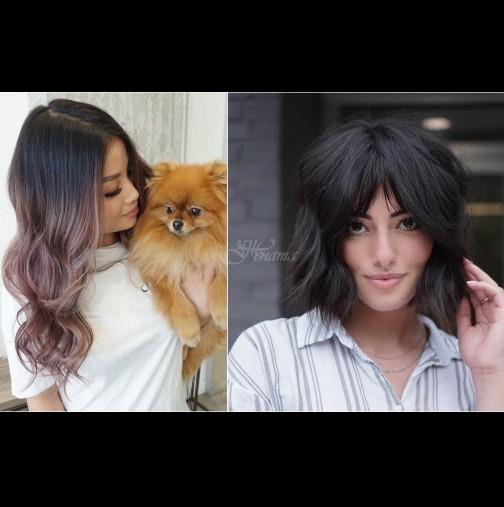 През 2020-та брюнетките са на мода - последния писък в цветовете и техниките специално за тъмнокоски (Снимки):