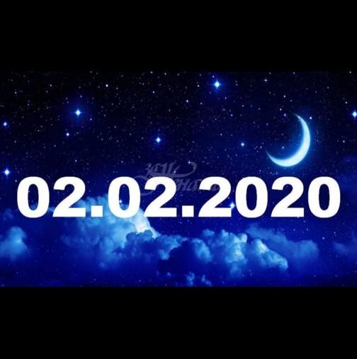 Портал, който се отваря веднъж на 1000 години точно утре! Как да отключим магията му и да я накараме да работи за нас: