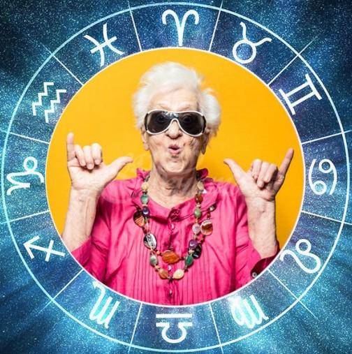 Това са супер бабите в хороскопа! Могат да отгледат цяла детска градина, без да им мигне окото: