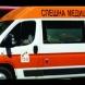 Жена на 28 години почина от токов удар от пералнята