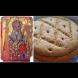 """""""Атанас гялди и яз гилди!"""" - 3 вкусни рецепти за Атанасовден и всичко за празника:"""
