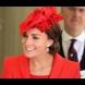 Код Червено: Кейт Мидълтън отново триумфира с тоалет - по-сияйна и усмихната отвсякога (Снимки):