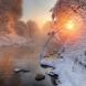 Хороскоп за утре, 29 януари-КОЗИРОГ Стабилни е успешни, СТРЕЛЕЦ Успех, СКОРПИОН  Реализация на цел