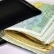 Защо богатите хора рисуват квадрат в портфейла си?