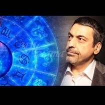 Известният астролог Павел Глоба заяви, че 3 са зодиите, които ще пърхат на крилете на любовта през март