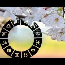 През пролетта на 2020 г. три зодиакални знака ги очаква могъща енергия на успеха и късмета!