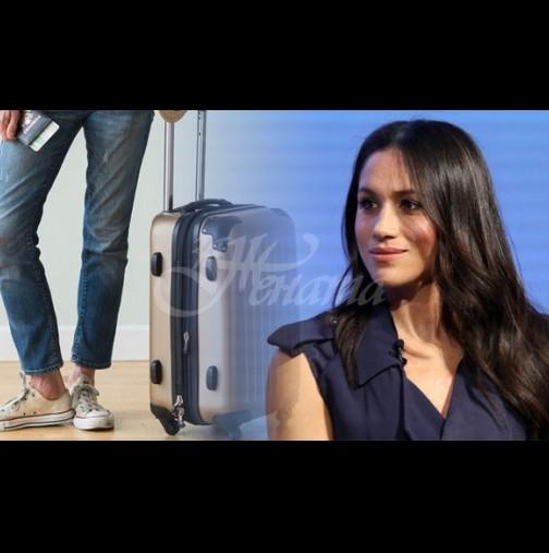 Като простосмъртните: Меган вече сама си носи куфарите (Снимки):