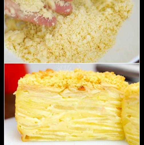 Виждате ли тестото? При печене се превръща в нежен крем! Невидим ябълков сладкиш - вкус от друго измерение:
