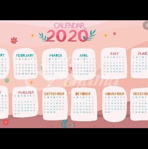 Всички почивни дни и официални празници до края на 2020 година