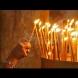 Утре почитаме паметта на светци, чиито имена означават