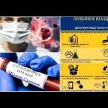 Протоколите от Италия - правилата у дома, навън и при контакт с болен, за да избегнем зараза. Кратки и ясни (Снимки):