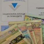 Важно за всички българи! Ето докога се удължават сроковете от НАП, заради извънредното положение