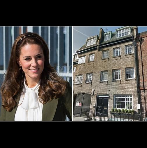 Вижте отвътре фантастичното жилище на Кейт Мидълтън в Лондон за 2 млн паунда (Снимки):