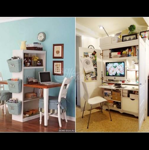 Работа в изолация - 18 свежи идеи за малък работен кът вкъщи (Снимки):